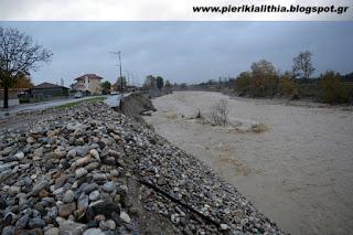 Εξουσιοδότηση για την κήρυξη περιοχών της Περιφέρειας Κεντρικής Μακεδονίας (μεταξύ αυτών και η Πιερία) σε Κατάσταση Έκτακτης Ανάγκης Πολιτικής Προστασίας