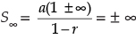 perbedaan deret aritmatika dan deret geometri