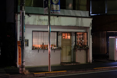 東京吉祥寺のお店めぐり ShivaCafe
