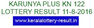 KERALA KARUNYA PLUS KN 122 LOTTERY 11-8-2016 RESULT TODAY, KARUNYA PLUS_KN122, KERALA LOTTERY KARUNYAPLUS KN-122 RESULT, TODAY'S LOTTERY KARUNYA_PLUS KN122