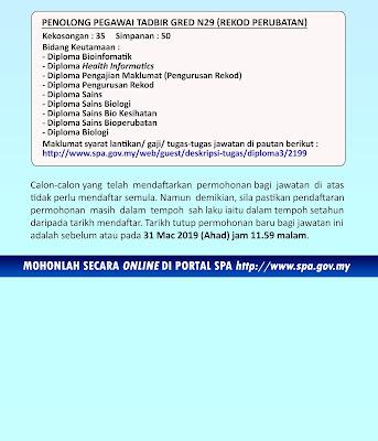 Permohonan Jawatan Kosong KKM 2019 Kementerian Kesihatan Malaysia