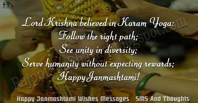 Happy Janmashtami Wishes Quotes, Happy Janmashtami Wishes Messages, Happy Janmashtami Wishes Status, Happy Janmashtami Greeting Cards, Happy Janmashtami Wishes Quotes With images,
