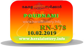 "keralalottery.info, ""kerala lottery result 10 02 2019 pournami RN 378"" 10rd February 2019 Result, kerala lottery, kl result, yesterday lottery results, lotteries results, keralalotteries, kerala lottery, keralalotteryresult, kerala lottery result, kerala lottery result live, kerala lottery today, kerala lottery result today, kerala lottery results today, today kerala lottery result,10 02 2019, 10.02.2019, kerala lottery result 10-02-2019, pournami lottery results, kerala lottery result today pournami, pournami lottery result, kerala lottery result pournami today, kerala lottery pournami today result, pournami kerala lottery result, pournami lottery RN 378 results 10-02-2019, pournami lottery RN 378, live pournami lottery RN-378, pournami lottery, 10/02/2019 kerala lottery today result pournami, pournami lottery RN-378 10/02/2019, today pournami lottery result, pournami lottery today result, pournami lottery results today, today kerala lottery result pournami, kerala lottery results today pournami, pournami lottery today, today lottery result pournami, pournami lottery result today, kerala lottery result live, kerala lottery bumper result, kerala lottery result yesterday, kerala lottery result today, kerala online lottery results, kerala lottery draw, kerala lottery results, kerala state lottery today, kerala lottare, kerala lottery result, lottery today, kerala lottery today draw result"