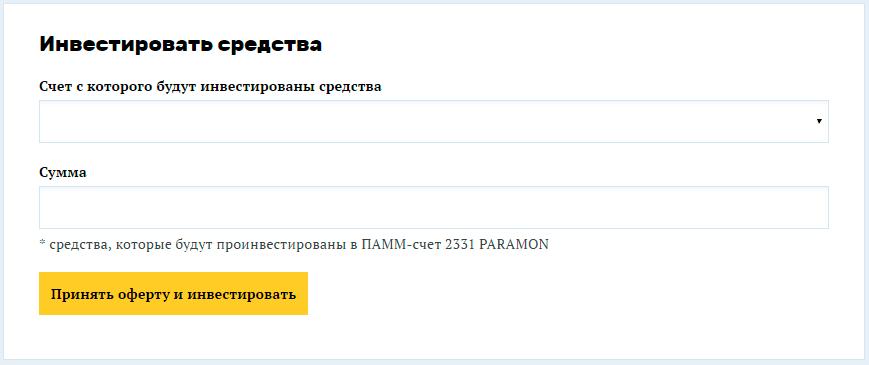 Инвестирование в ПАММ-счета компании PrivateFX