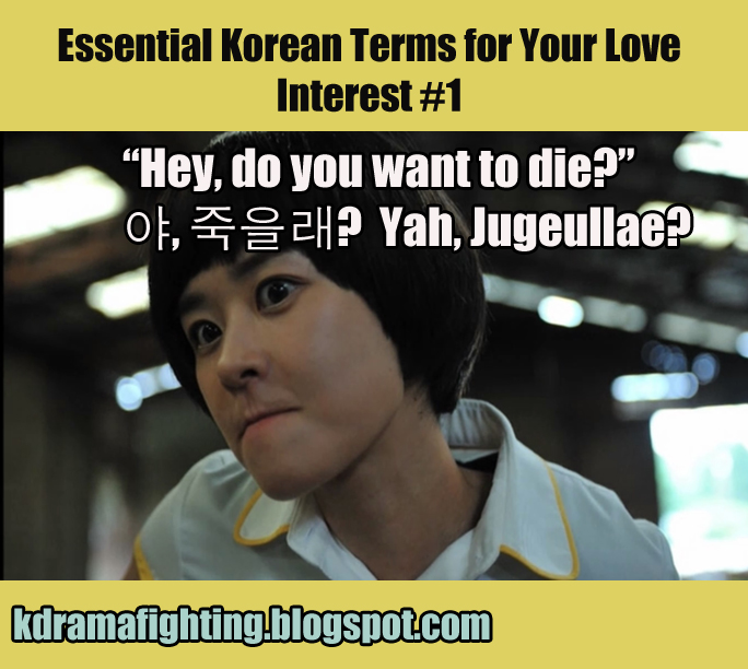 *Cries in Korean* - Cries in korean | Meme Generator |Sighs Korean Meme