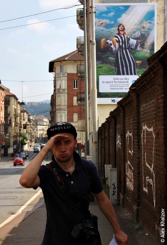 Пирло в Турине
