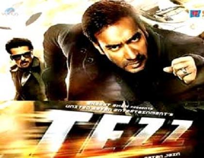 Tezz Hindi Movie  Tezz Hindi Movi...