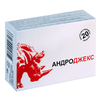 Андроджекс