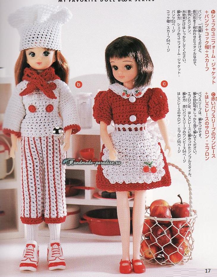 Вязаная одежда для кукол. Японский журнал со схемами (7)