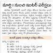 Telangana Intermediate 1st/2nd Year Exam Time Table 2017