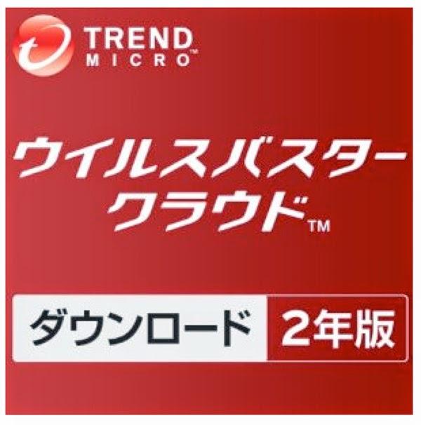 Amazon.co.jp 【タイムセール】2014/8/2 「ウイル …