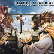 Saiyuuki Reload Blast Subtitle Indonesia Batch