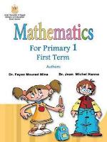تحميل كتاب الوزارة فى الرياضيات باللغة الانجليزية للصف الاول الابتدائى math-english-first-primary-grade-term