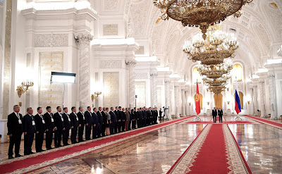 Official welcome ceremony for President of Kyrgyzstan in the Kremlin.