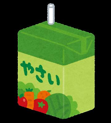 野菜ジュースのイラスト(パック)