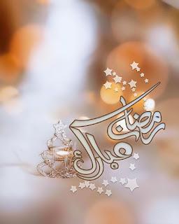 رمزيات شهر رمضان 2019