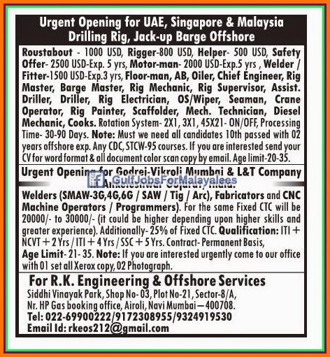 Urgent job opening for UAE, Singapore, Malaysia Drilling Rig, Jack