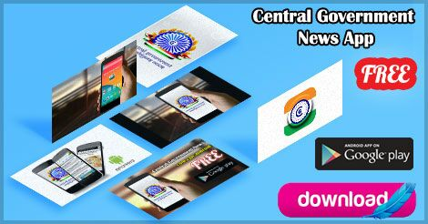 central-govt-news-app