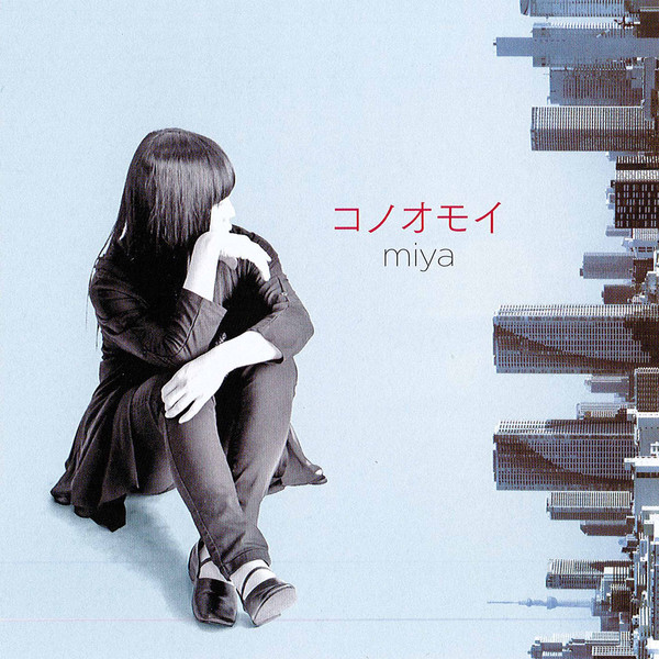 [Single] ミヤ – コノオモイ (2016.04.13/MP3/RAR)