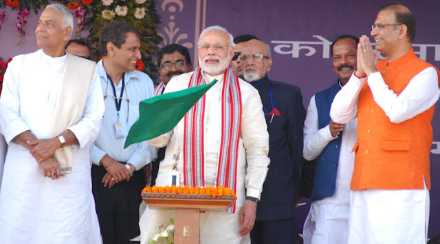 PM Narendra Modi with other ministers