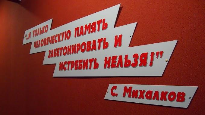 Солист группы «Моральный кодекс»: Сталин — убийца, а Гитлер — победитель