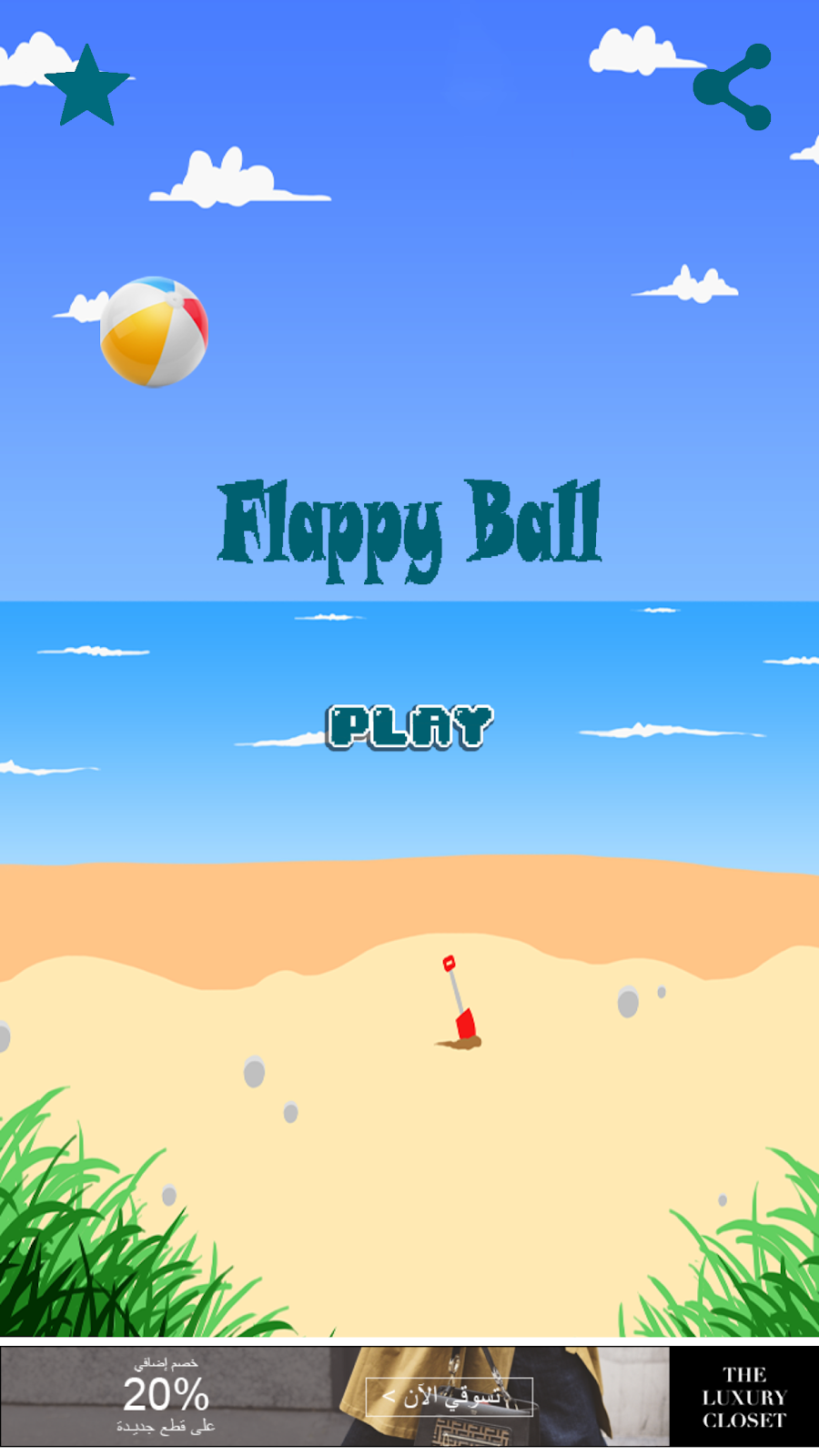 IKeyword - Flappy Beach Ball | iKeyword Asia - Share Source Code