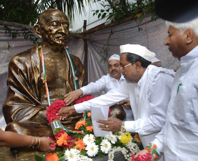 Gandhi Jayanti Celebration