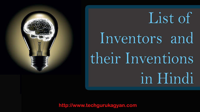 inventors-and-inventions