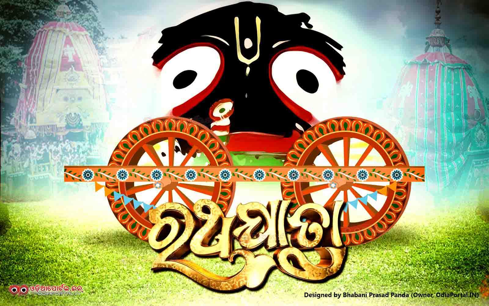 jagannath puri odisha rathyatra wallpaper, Jay jagannath rath yatra car festival, chariot festival hq wallpaper, 3d wallpaper, hd, designed by bhabani prasad panda