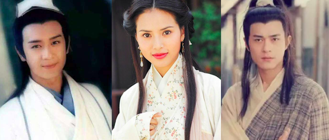 90's Jin Yong wuxia adaptation