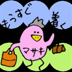 I'm Masaki. I'll go home!