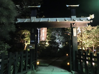 長谷の灯かり・収玄寺