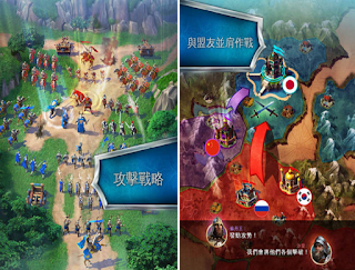 March of Empires 帝國捍衛戰 Apk