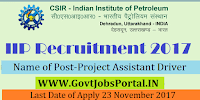 Indian Institute of Petroleum Recruitment 2017– 32 Project Assistant