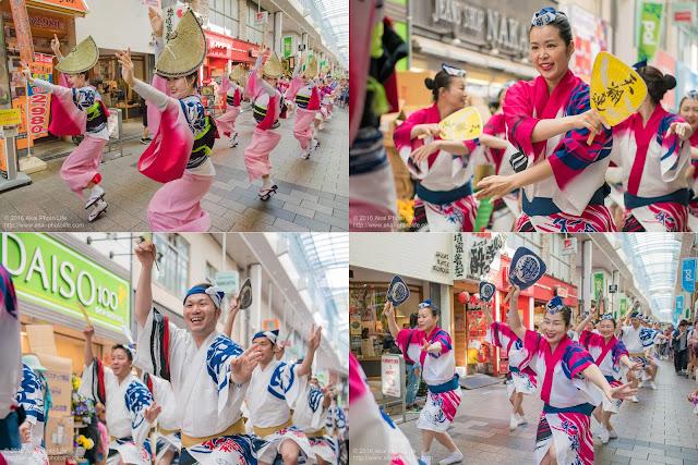 天翔連、熊本地震被災地救援募金チャリティ阿波踊りの記事のカバー写真