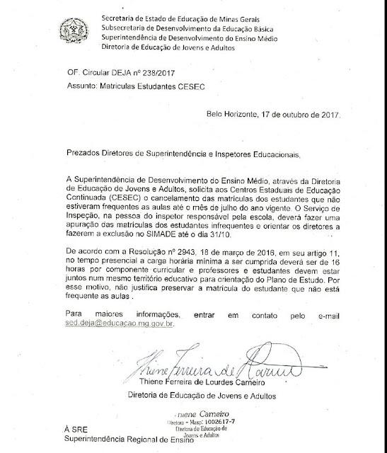 Ofício Circular DEJA nº 238-2017