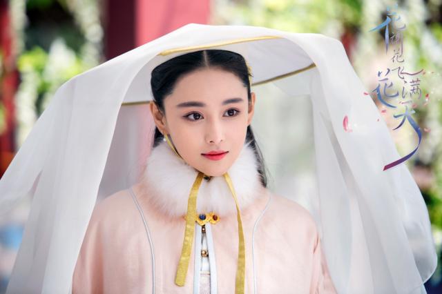 Hoa Tạ Hoa Phi Hoa Mãn Thiên - Ảnh 3