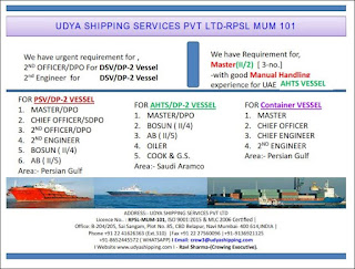 Urgent Job Hiring For Seaman Join October-November-December 2018 Work at PSV, AHTS, Container Vessels