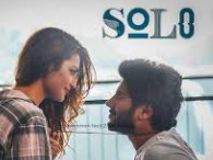 Solo 2017 Malayalam Movie Watch Online