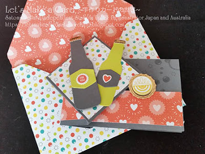 Occasions Catalogue Twist Turn card with Bubble Over Satomi Wellard-Independent Stampin'Up! Demonstrator in Japan and Australia, #su, #stampinup, #cardmaking, #papercrafting, #rubberstamping, #stampinuponlineorder, #craftonlinestore, #papercrafting, #handmadegreetingcard, #greetingcards  ##2018occasionscatalog #twistturncard, #bubbleover, #masculinecard, #vanlentinesdaycard #スタンピン #スタンピンアップ #スタンピンアップ公認デモンストレーター #ウェラード里美 #手作りカード #スタンプ #カードメーキング #ペーパークラフト #スクラップブッキング #ハンドメイド #オンラインクラス #スタンピンアップオンラインオーダー #スタンピンアップオンラインショップ #動画 #フェイスブックライブワークショップ #2018年オケージョンカタログ、#オンラインクラスプロジェクト、 #バブルオーバー #ツイストターンカード、