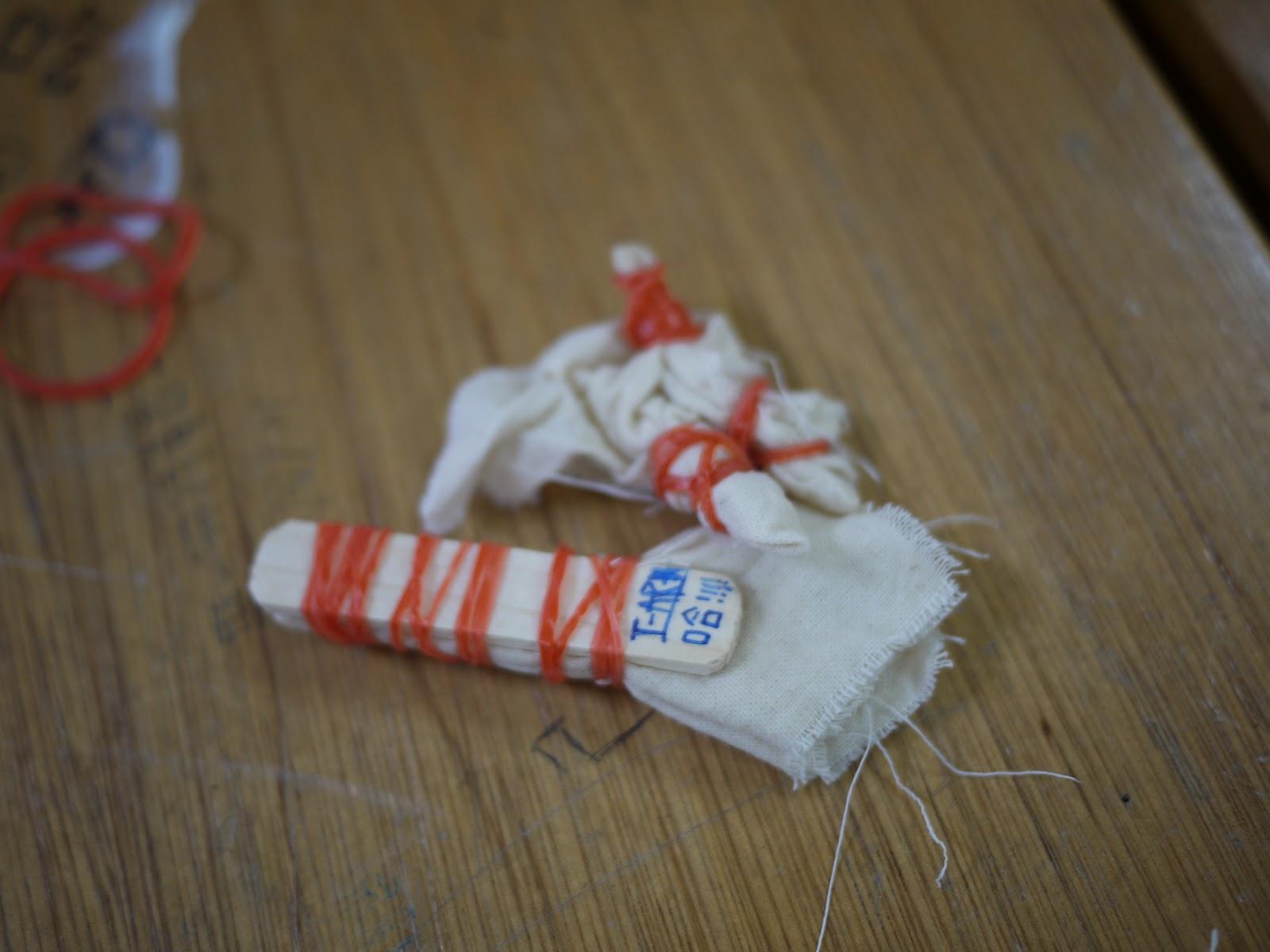 【染布·染料】染布染料 – TouPeenSeen部落格