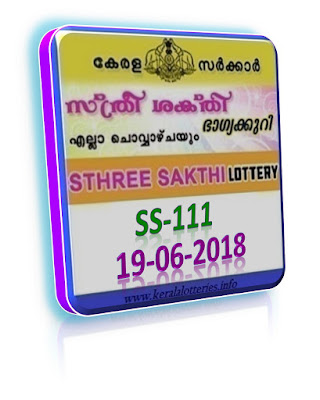 kerala lottery result from keralalotteries.info 19/6/2019, kerala lottery result 19.6.2019, kerala lottery results 19-06-2019, STHREE SAKTHI lottery SS 111 results 19-06-2019, STHREE SAKTHI lottery SS 111, live STHREE SAKTHI   lottery NR-68, STHREE SAKTHI lottery, kerala lottery today result STHREE SAKTHI, STHREE SAKTHI lottery (SS-111) 19/06/2019, SS 111, SS 111, STHREE SAKTHI lottery SS111, STHREE SAKTHI lottery 19.6.2019,   kerala lottery 19.6.2019, kerala lottery result 19-6-2019, kerala lottery result 19-6-2019, kerala lottery result STHREE SAKTHI, STHREE SAKTHI lottery result today, STHREE SAKTHI lottery SS-111 keralalotteryresult, today kerala kerala lottery, kerala lottery result STHREE SAKTHI today, kerala lottery STHREE SAKTHI today result, STHREE SAKTHI kerala lottery result, today STHREE SAKTHI lottery result, STHREE SAKTHI lottery today   result,  www.keralalotteries.info-live-STHREE SAKTHI-lottery-result- state lottery today, kerala lottare, kerala lottery result, lottery today, kerala lottery today lottery result STHREE SAKTHI, kerala lottery result, kerala lottery result live, kerala lottery result today STHREE STHREE SAKTHI lottery SS-111 keralalotteryresult, today kerala kerala lottery, kerala lottery result STHREE SAKTHI today, kerala lottery STHREE SAKTHI today result, STHREE SAKTHI kerala lottery result, today STHREE SAKTHI lottery result, STHREE SAKTHI lottery today   lottery guessing formula, kerala lottery guessing number kerala lottery evening, kerala lottery evening result, kerala lottery entry lottery today, kerala lottery today draw result, kerala lottery online   purchase, kerala lottery online buy, buy kerala lottery online result, gov.in, picture, image, images, pics,   pictures kerala lottery, kl result, yesterday lottery results, lotteries results, keralalotteries, kerala lottery result,  www.keralalotteries.info-live-STHREE SAKTHI-lottery-result- state lottery today, kerala lottare, kerala lottery result, lottery today, kerala lottery today lottery result STHREE SAKTHI, kerala lottery resultSAKTHI, , pictures draw result, kerala lottery online   purchase, kerala lottery online buy, STHREE SAKTHI lottery today, number, kerala lottery fax, kerala lottery facebook, kerala lottery formula in tamil today, kerala lottery formula tamil, kerala lottery leak result,  tamil, kerala lottery guess, kerala lottery guessing number tips tamil, kerala lottery group, kerala lottery guessing method, kerala lottery head office, kerala lottery hack, kerala lottery how to play in tamil, kerala lottery holi ke baad, kerala kerala lottery results, kerala state lottery today, kerala lottare, kerala lottery result, 'keralalotteries.info, kerala lottery results, kerala lottery result ticket, kerala lottery tamil result, kerala lottery guessing today, kerala lottery seat, kerala today-kerala-lottery-results, keralagovernment, STHREE SAKTHI lottery result, kerala lottery today, kerala lottery result today, STHREE SAKTHI lottery results, kerala   lottery draw, kerala lottery results, kerala lottery yesterday kerala lottery yesterday result kerala lotteries   kerala lottery 6 numbers, kerala
