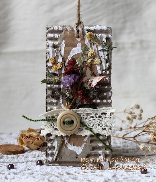 тег, открытка, с сухоцветами
