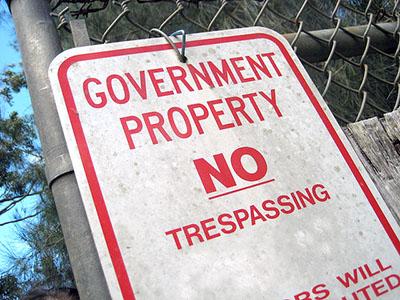 शासकीय जमीन Government Land