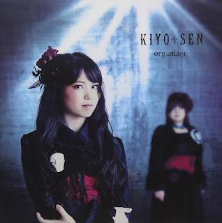 Kiyo*Sen - 2018 - Organizer