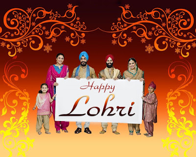 Lohri Messages, Sms, Wishes in Hindi 2017