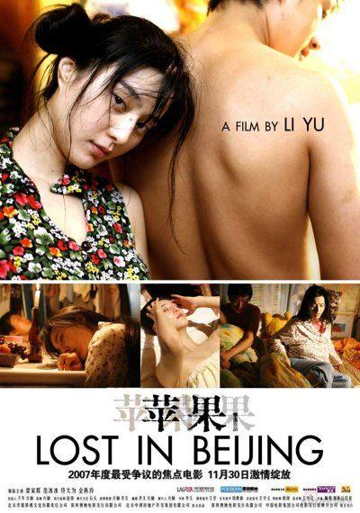 [จีน 18+] Lost in Beijing (2007) เกมรักหักหลัง [พากย์ไทย]
