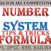Number System : Formulas, Tips and Tricks to Solve Questions