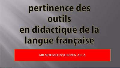 موضوع متميز حول ديداكتيك اللغة الفرنسية didactique français