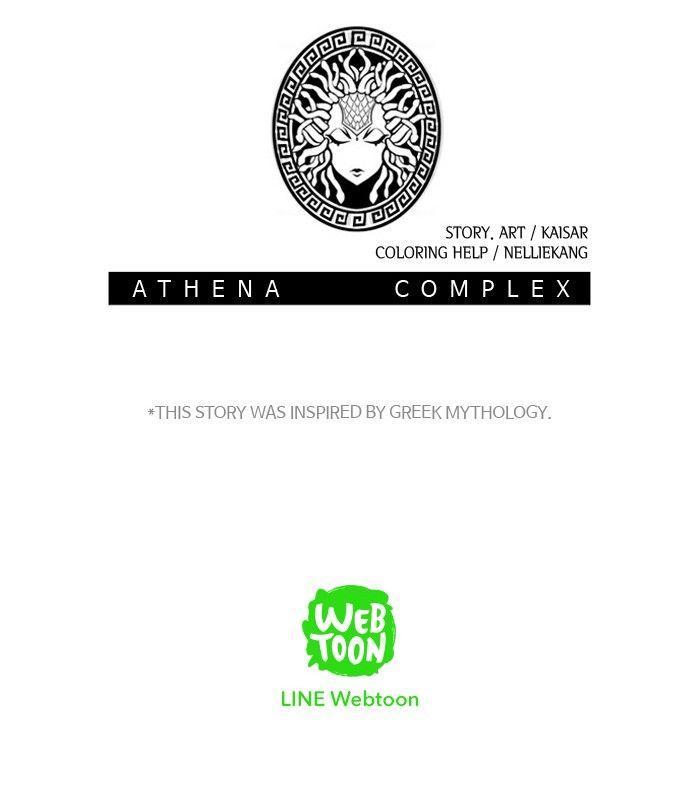 Athena Complex - Chapter 3